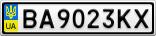 Номерной знак - BA9023KX