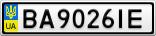 Номерной знак - BA9026IE