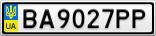 Номерной знак - BA9027PP