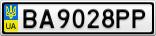 Номерной знак - BA9028PP