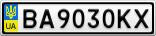 Номерной знак - BA9030KX