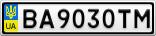 Номерной знак - BA9030TM
