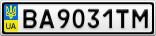Номерной знак - BA9031TM