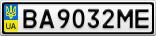 Номерной знак - BA9032ME