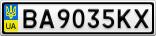 Номерной знак - BA9035KX