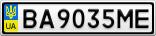 Номерной знак - BA9035ME
