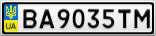Номерной знак - BA9035TM