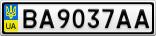 Номерной знак - BA9037AA
