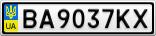 Номерной знак - BA9037KX