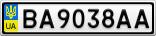 Номерной знак - BA9038AA