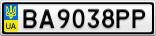 Номерной знак - BA9038PP