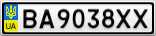 Номерной знак - BA9038XX