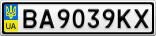 Номерной знак - BA9039KX
