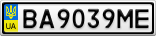 Номерной знак - BA9039ME