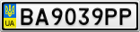 Номерной знак - BA9039PP