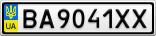 Номерной знак - BA9041XX