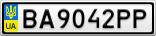 Номерной знак - BA9042PP