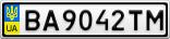Номерной знак - BA9042TM