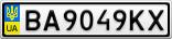 Номерной знак - BA9049KX