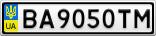 Номерной знак - BA9050TM