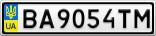 Номерной знак - BA9054TM