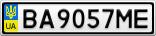 Номерной знак - BA9057ME