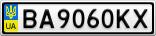 Номерной знак - BA9060KX