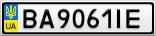 Номерной знак - BA9061IE