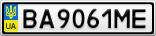 Номерной знак - BA9061ME