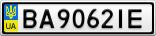 Номерной знак - BA9062IE