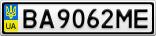 Номерной знак - BA9062ME