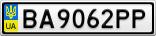 Номерной знак - BA9062PP
