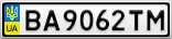 Номерной знак - BA9062TM