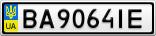 Номерной знак - BA9064IE