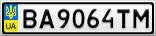 Номерной знак - BA9064TM