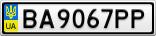 Номерной знак - BA9067PP