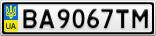 Номерной знак - BA9067TM