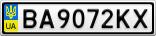 Номерной знак - BA9072KX
