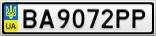Номерной знак - BA9072PP