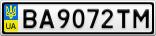 Номерной знак - BA9072TM