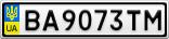 Номерной знак - BA9073TM