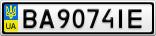 Номерной знак - BA9074IE