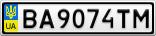 Номерной знак - BA9074TM