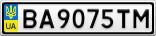 Номерной знак - BA9075TM