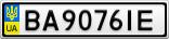 Номерной знак - BA9076IE
