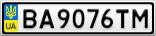 Номерной знак - BA9076TM