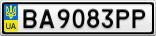 Номерной знак - BA9083PP