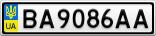 Номерной знак - BA9086AA