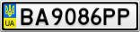 Номерной знак - BA9086PP