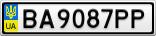 Номерной знак - BA9087PP
